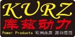 上海库兹实业有限公司
