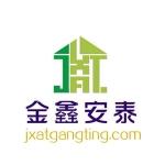 北京金鑫安泰金属装饰有限责任公司