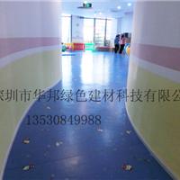 广东广西早教中心用PVC胶地板 无毒地胶