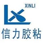 东莞市巨乐电子材料有限公司