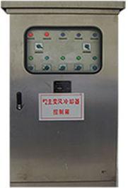 供应电力变压器风冷控制柜-ENR-ZFK-110