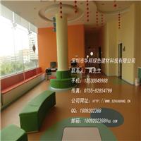 广东深圳低价销无毒早教中心PVC塑胶地板