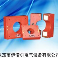 供应 ENR-LJK零序电流互感器/精度高变比准