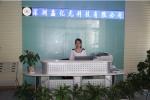 深圳鑫亿光科技有限公司