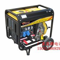 深圳190A柴油发电电焊一体机
