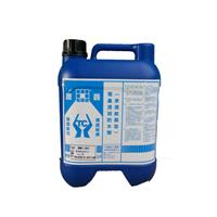 德鑫透明防水材料