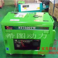 深圳250A柴油发电电焊一体机