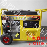 深圳200A小型汽油发电电焊一体机