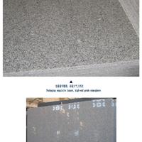 供应芝麻白/G603/天然石材/天然花岗岩