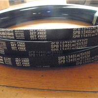 供应三角带SPB1400LW空调机皮带