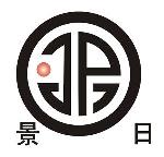 佛山市景日塑料五金制品厂