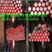 强富批发零售供应35SPb20易切削钢化学成分
