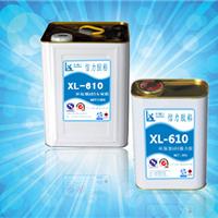供应XL-610ABS塑料胶水