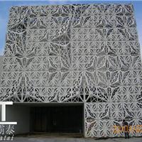 供应 雕刻铝单板 雕刻铝天花