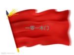 赫之曼(北京)装饰材料有限公司