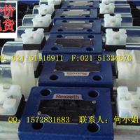 HED8OA-2X/350K14V力士乐压力继电器特价