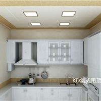 供应KD集成吊顶代理 经典的简约设计