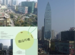 重庆中竟装饰材料经营部