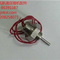 供应英格索兰温度传感器92073758