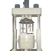 供应液压升降双轴搅拌机
