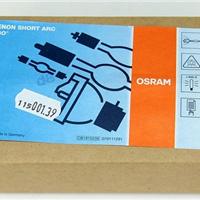 供应OSRAM欧司朗XBO 75W/2氙气灯