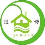 上海偃诺实业有限公司