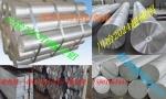 上海川冶金属制品有限公司
