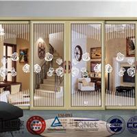 广东佛山|铝合金门窗批发|铝合金门窗加工