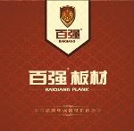 上海朗聚实业有限公司