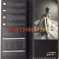 供应重庆专业舞蹈地板优尚品牌