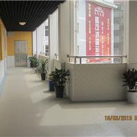 供应重庆塑胶地板比利时IVC地板胶