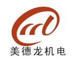 武汉美德龙机电设备有限公司