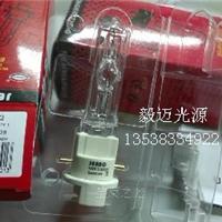 供应JENBO杰恩宝NSK G 300W/2光束灯泡