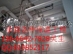 供应东莞长安虎门厚街罐体锅炉管道保温工程