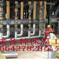 供应东莞塘厦蒸汽管道保温隔热工程道窖