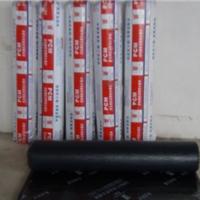 北京塑性体(APP)改性沥青防水卷材