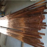接地T2铜排 接地开关紫铜排 接地网紫铜排