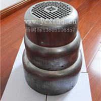 供应Y90不锈钢电机风罩