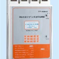 杭州火灾监控丨济南DYF-630A-E型电气探测器厂家直销