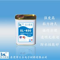供应硅胶贴3M双面胶处理剂