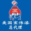 杭州连年贸易有限公司