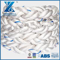 供应兴轮丙纶八股绳,八股丙纶缆绳,