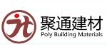 惠州市聚通装饰材料有限公司