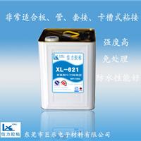 供应PE覆膜专用胶水
