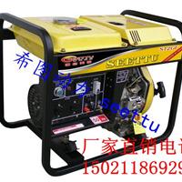 家用小型柴油发电机 泸州