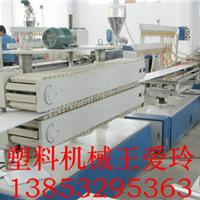 供应塑钢型材/扣板机械设备
