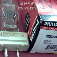 供应飞利浦成像轮廓灯泡6994P 230V2000W