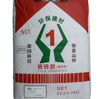 德鑫瓷砖胶(通用/强力/石材)