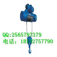 供应CD1型2吨12米钢丝绳电动葫芦质量杠杠