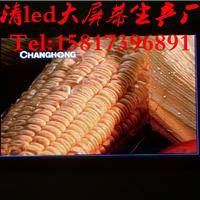 高清P4LED彩色屏 舞台P4LED彩色屏价格
